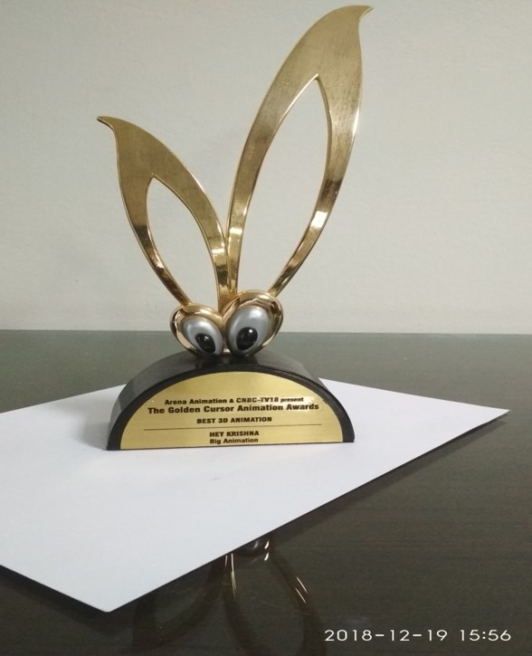 Reliance Animation — The Golden Cursor Awards - Hey Krishna (Film) - Best 3D Animation in Animation Film Award