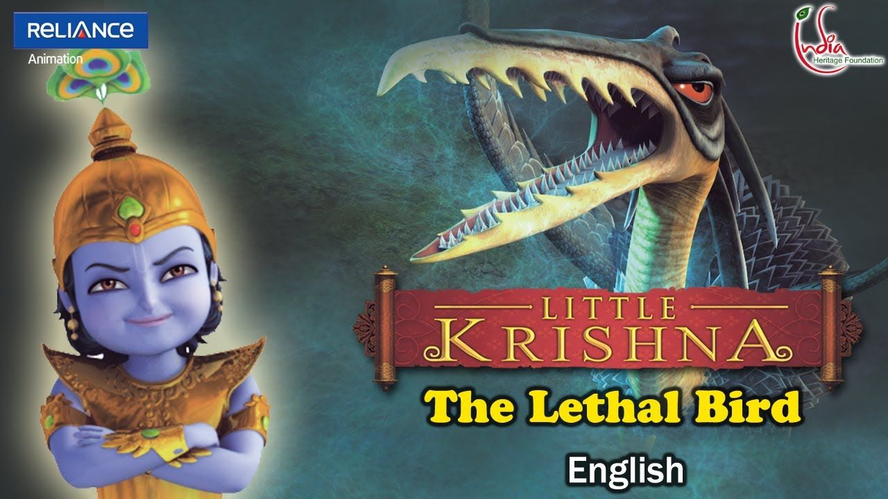 Reliance Animation — Little Krishna Preview Image